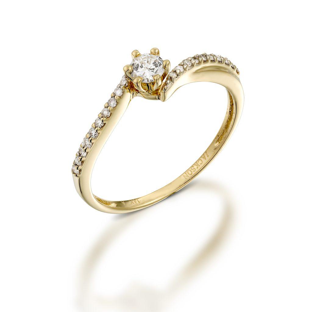 טבעת-אירוסין-ARIEL