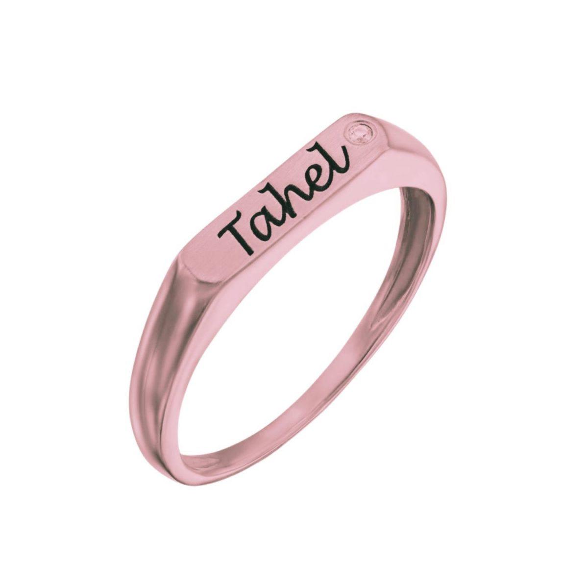 טבעת זהב חריטה אישית + יהלום - זהב אדום