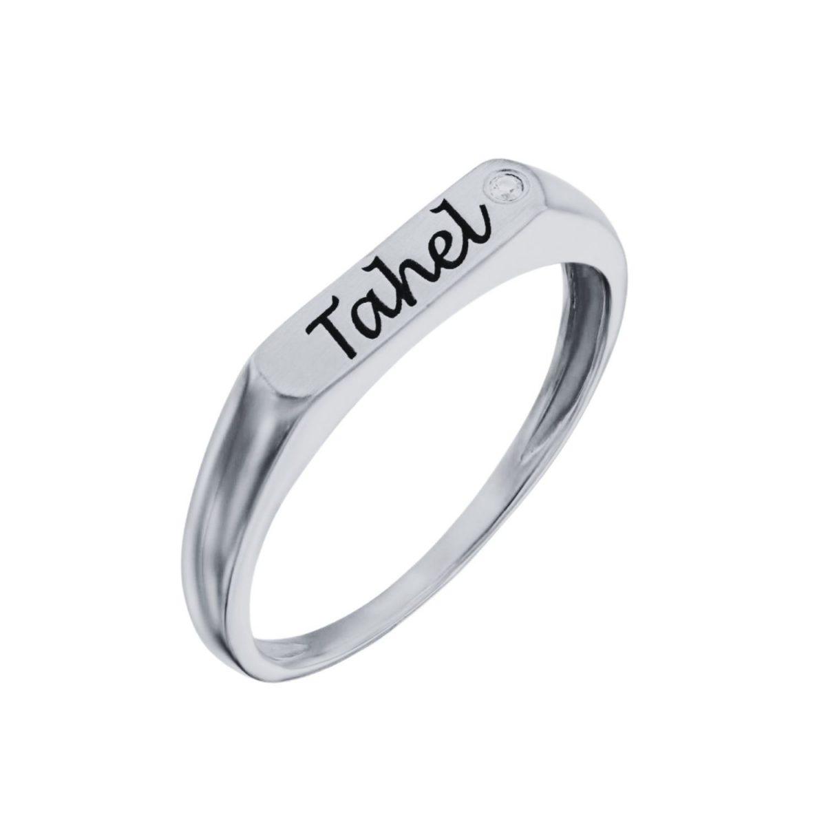 טבעת זהב חריטה אישית עם יהלום - זהב לבן