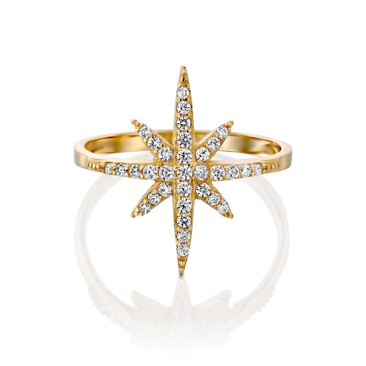 טבעת זהב - ניצוץ
