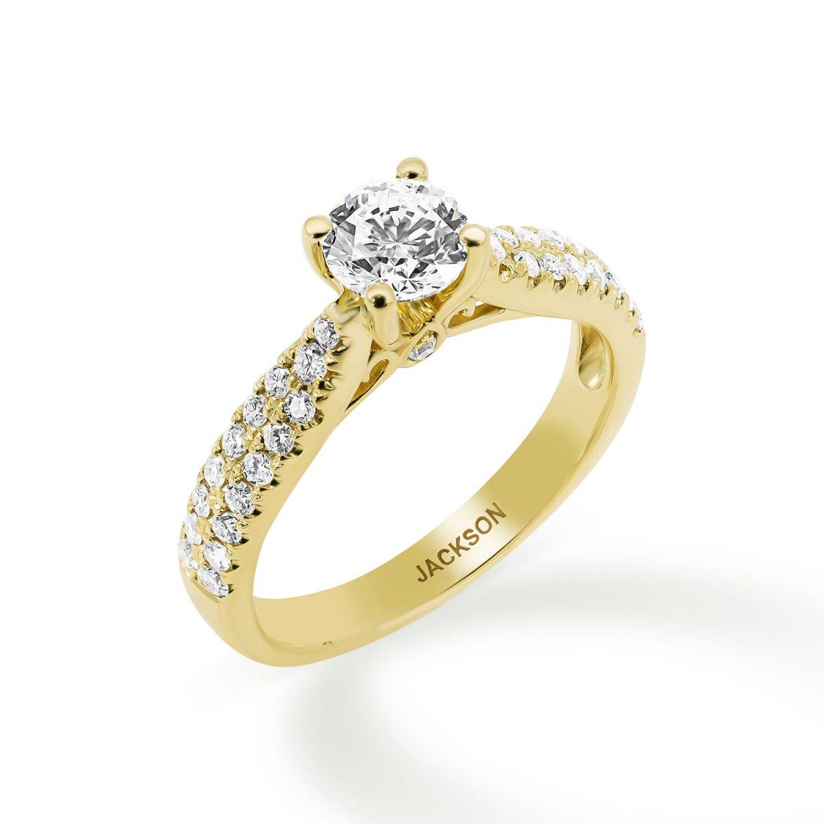 טבעת אירוסין קלי