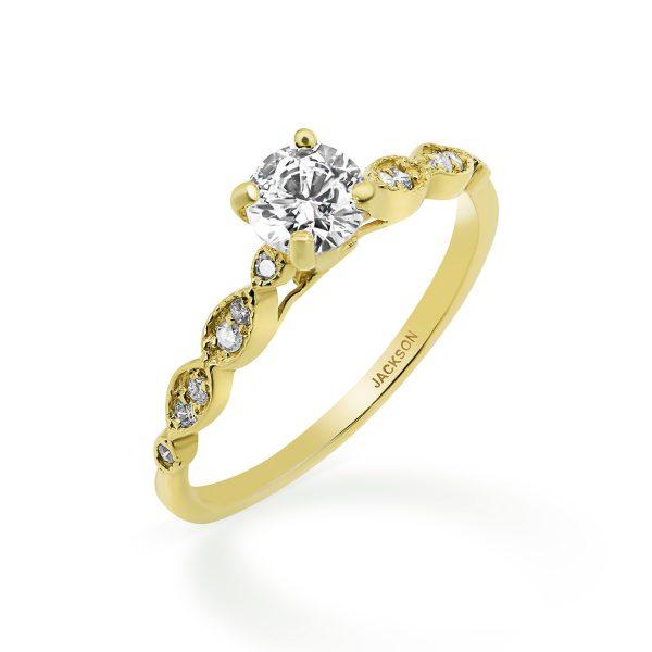 טבעת אירוסין לוטם