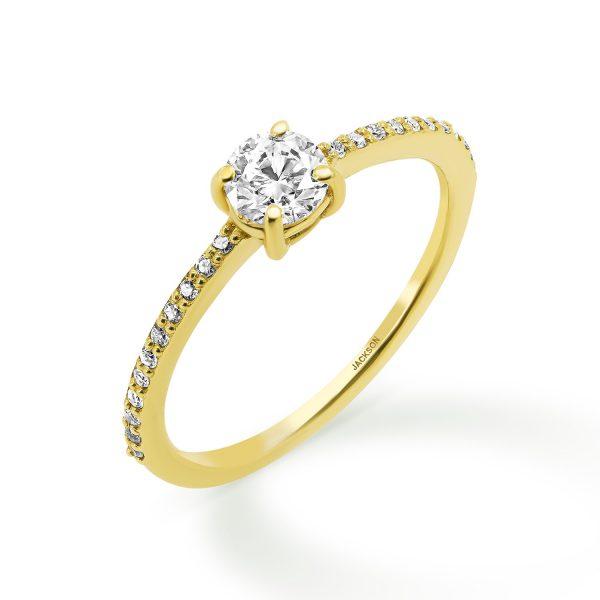 טבעת אירוסין עלמא זהב צהוב