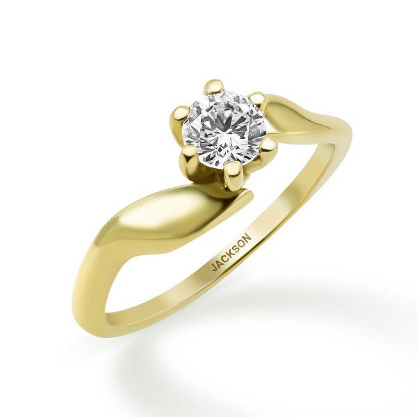 טבעת אירוסין נעמי