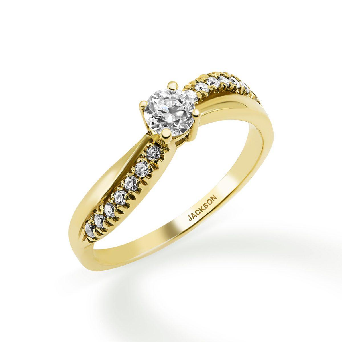 טבעת אירוסין נגה
