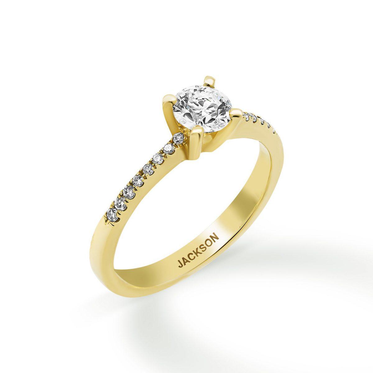 טבעת אירוסין - כריסטינה