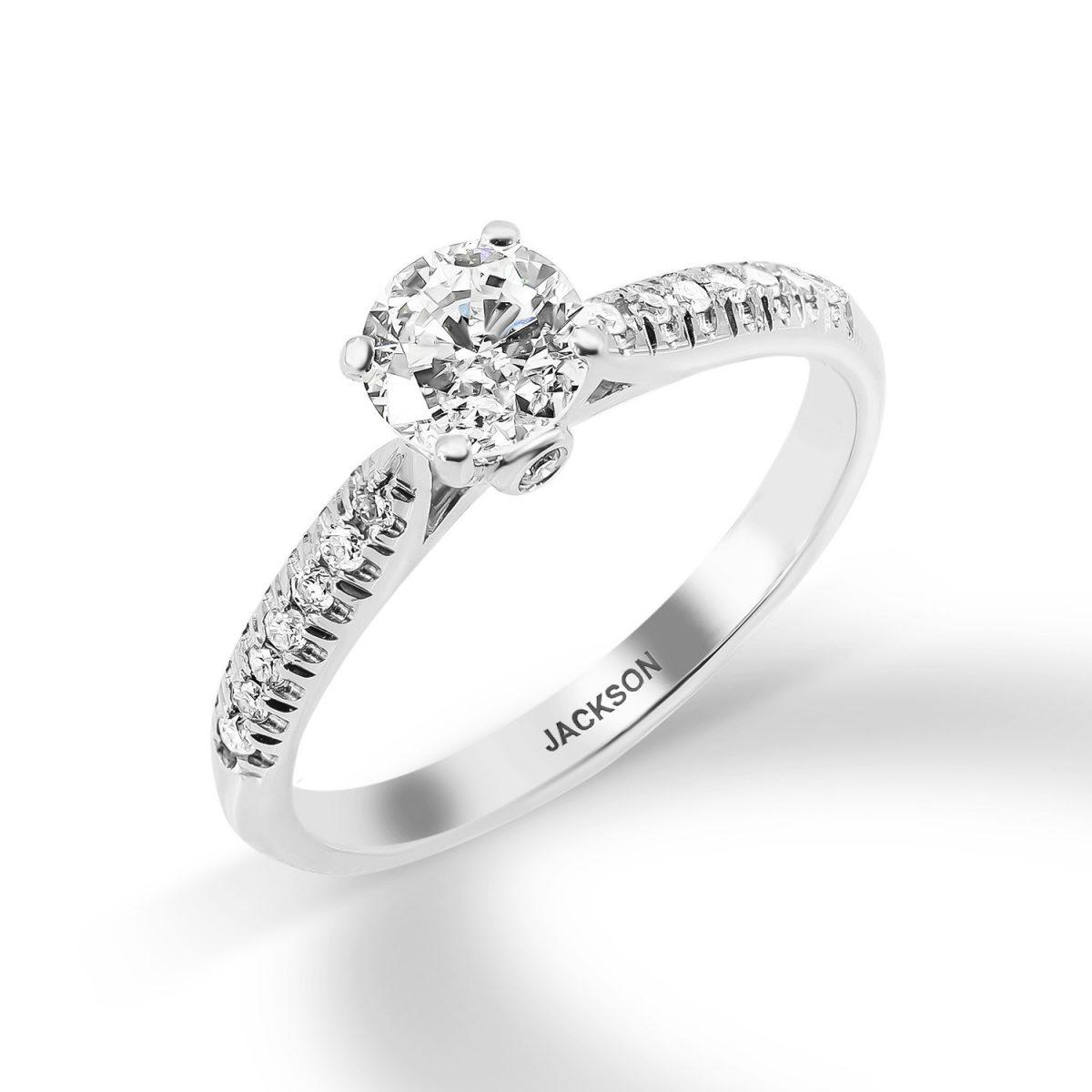 טבעת אירוסין זהב לבן - איתי