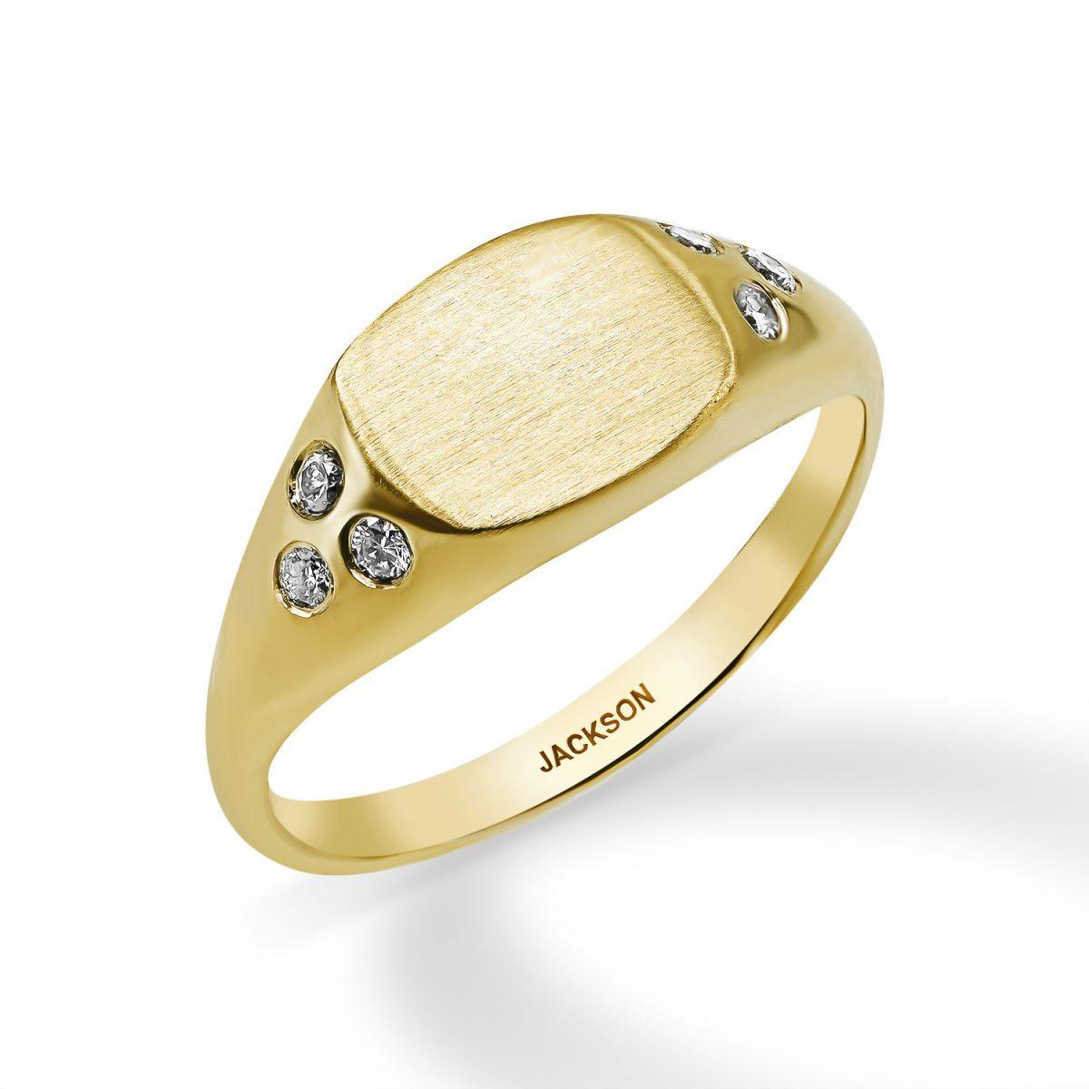 טבעת יהלומים - שריל - זהב צהוב