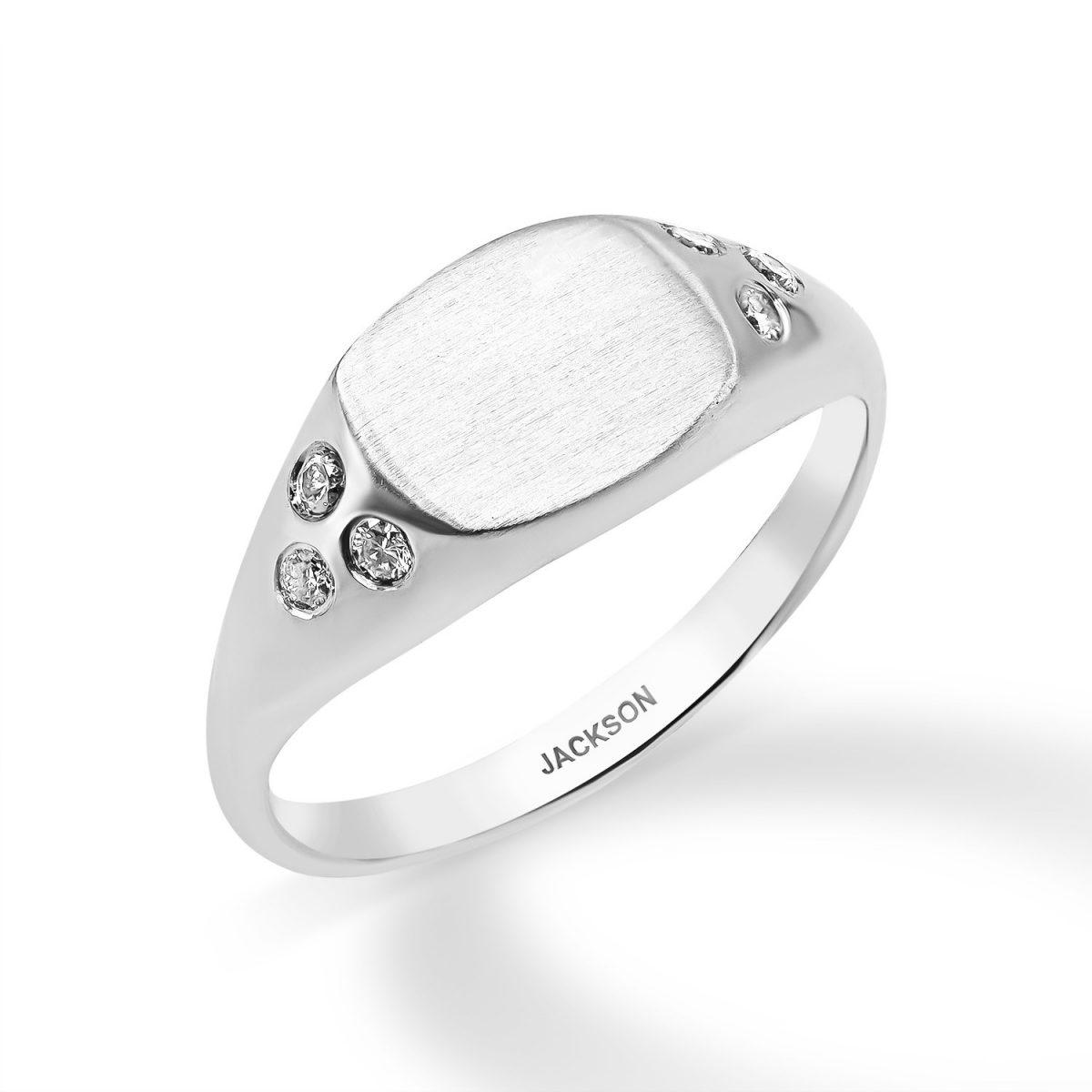 טבעת יהלומים - שריל - זהב לבן