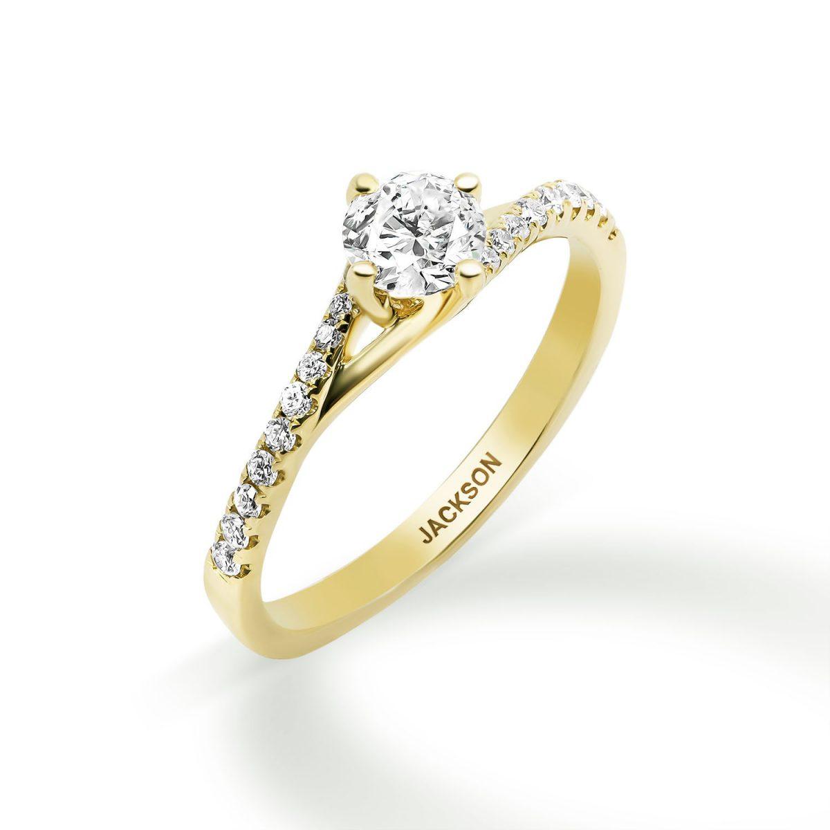 טבעת אירוסין - אלמוג - זהב צהוב