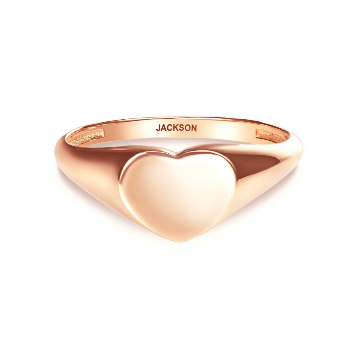 טבעת זהב לב מושלם - זהב אדום