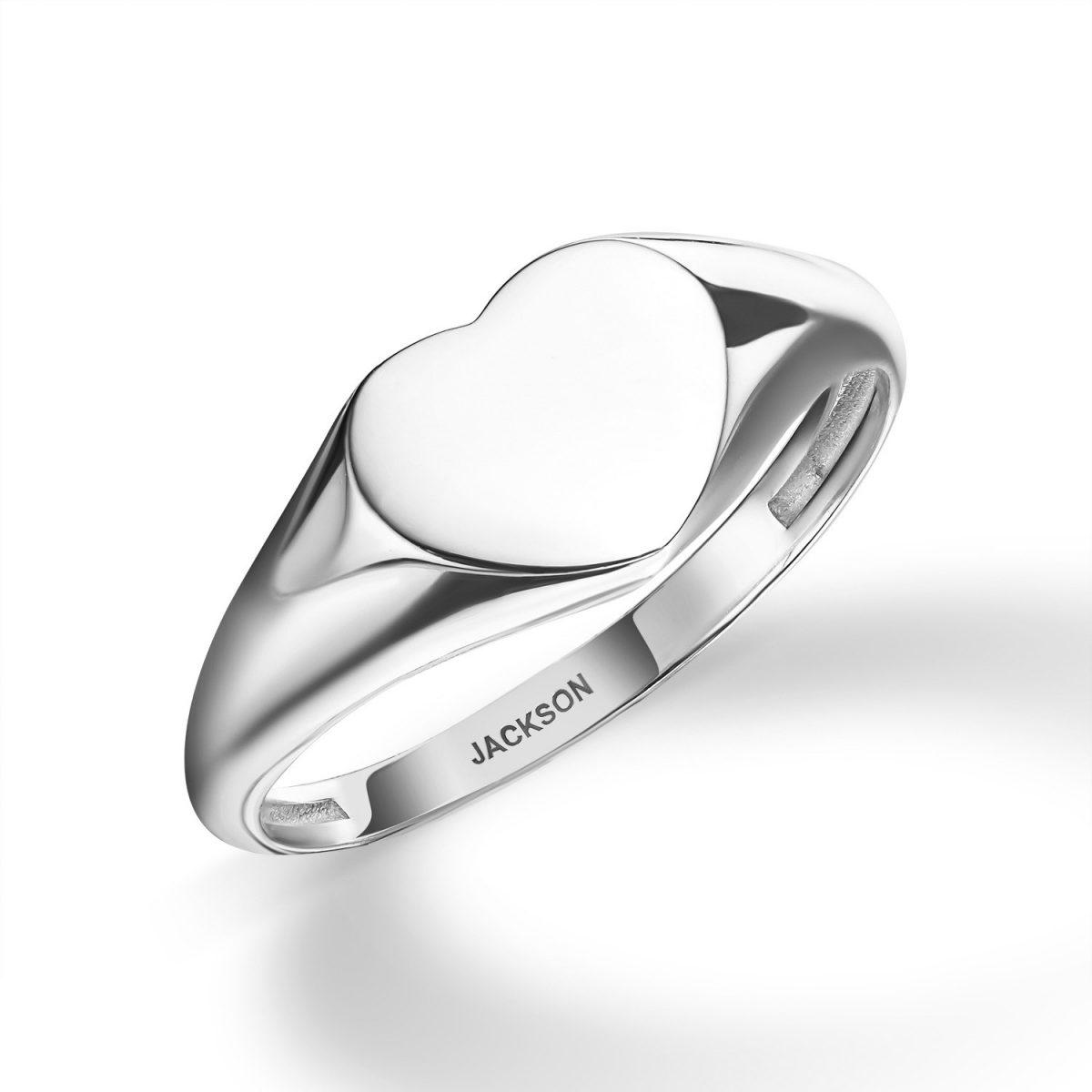 טבעת זהב - לב מושלם - זהב לבן
